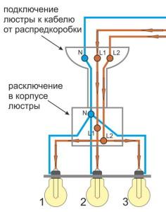 схема подключения люстры с тремя лампами
