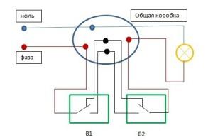 подключение люстры через проходной выключатель
