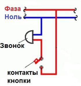 схема подключения дверного звонка