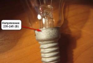 цоколь лампочки