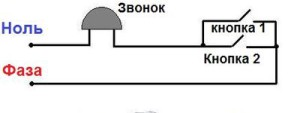 схема подключения дверного звонка на две кнопки