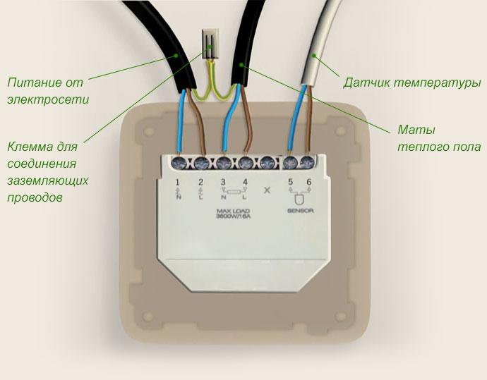 Фото схема подключения терморегулятора