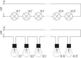 схема последовательного подключения ламп