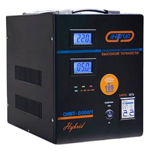 Гибридный стабилизатор CHBT-8000/1