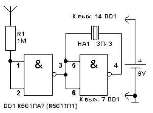 Схема со звуковым индикатором скрытой проводки