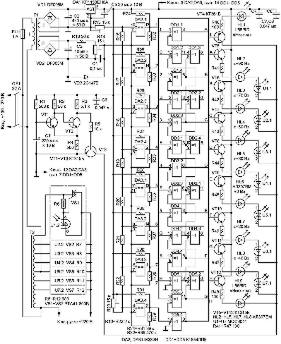 регулятор напряжения 0 24 в схема