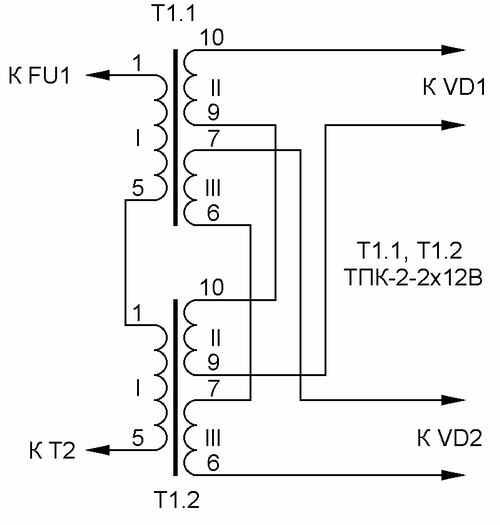 Схема последовательного соединения трансформаторов на стабилизаторе напряжения