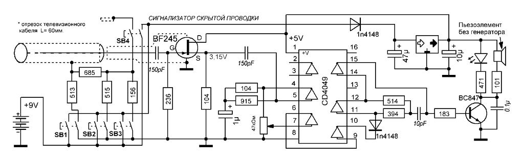 Схема сборки детектора Дятел