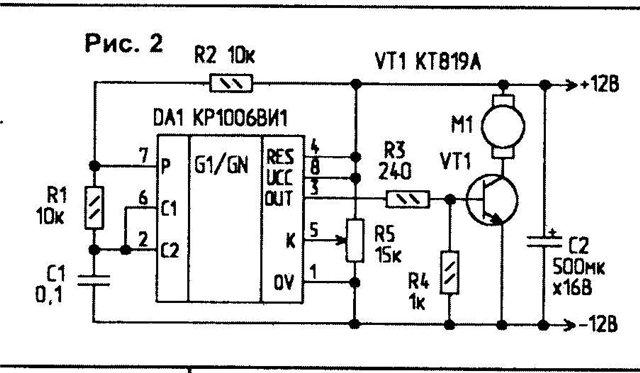Схема простого регулятора напряжения 12 вольт фото 556