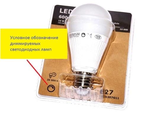 Новая светодиодная лампочка
