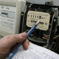 замер расхода электроэнергии