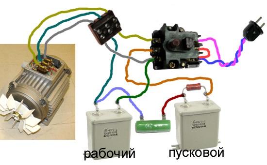 Подключение 3-фазного мотора к сети 220