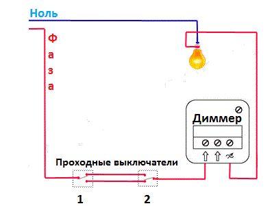 Параллельная схема подключения